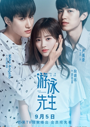 image of drama Mr  Swimmer (2018) [CDRAMA]